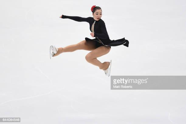 Aiza Mambekova of Kazakhstan competes in the women's short program figure skating on day six of the 2017 Sapporo Asian Winter Games at Makomanai...