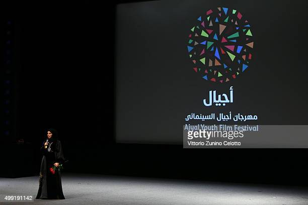 Ajyal Youth Film Festival Director and Doha Film Institute CEO Fatma Al Remaihi opens the third annual Ajyal Youth Film Festival on November 29 2015...