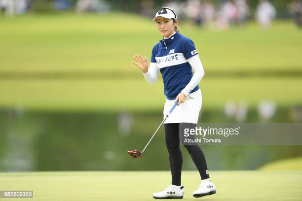 Akane Iijima of Japan celebrates after making her birdie putt on the 4th hole during the final round of the Miyagi TV Cup Dunlop Ladies Open 2017 at...