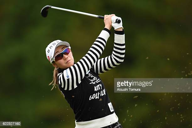 Akane Iijima of Japan hits her tee shot on the 2nd hole during the first round of the Itoen Ladies Golf Tournament 2016 at the Great Island Club on...