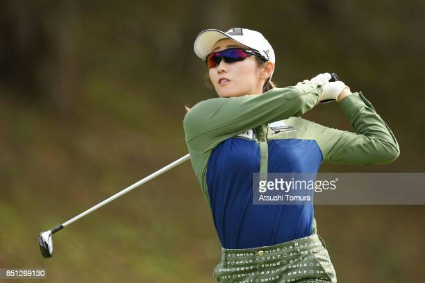 Akane Iijima of Japan hits her tee shot on the 4th hole during the first round of the Miyagi TV Cup Dunlop Ladies Open 2017 at the Rifu Golf Club on...