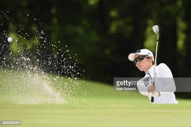 Akane Iijima of Japan hits out of the 11th green bunker during the second round of the CAT Ladies Golf Tournament HAKONE JAPAN 2017 at the Daihakone...