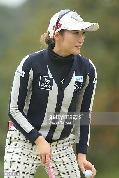 Akane Iijima of Japan looks on during the third round of the Nobuta Group Masters GC Ladies at the Masters Golf Club on October 22 2016 in Miki Japan