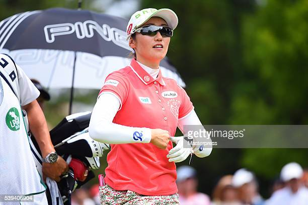 Akane Iijima of Japan looks on during the third round of the Suntory Ladies Open at the Rokko Kokusai Golf Club on June 11 2016 in Kobe Japan