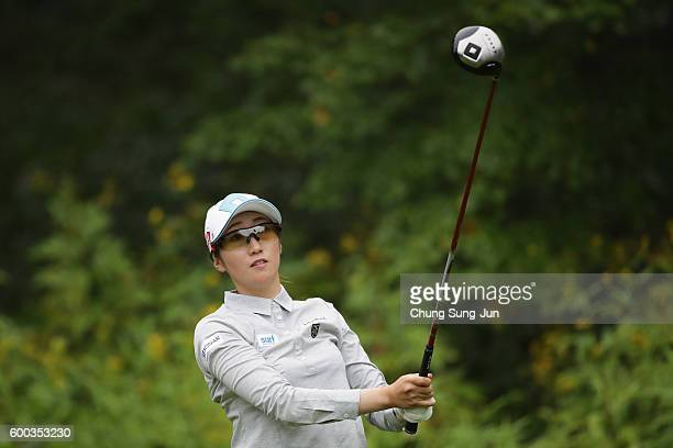 Akane Iijima of Japan plays a tee shot on the 2nd hole during the first round of the 49th LPGA Championship Konica Minolta Cup 2016 at the...