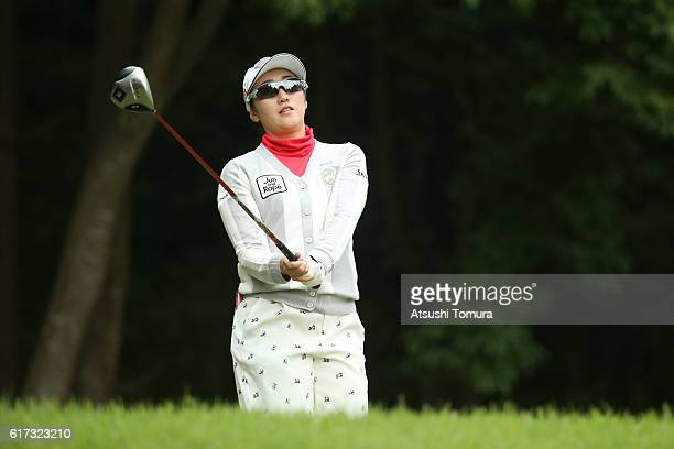 Akane Iijima of Japan prepares to hit her tee shot on the 2nd hole during the final round of the Nobuta Group Masters GC Ladies at the Masters Golf...