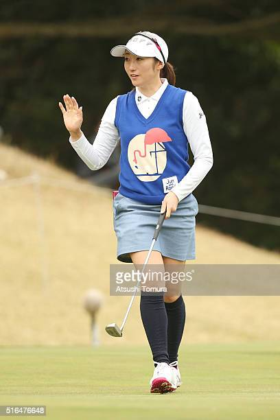 Akane Iijima of Japan reacts during the second round of the T-Point Ladies Golf Tournament at the Wakagi Golf Club on March 19, 2016 in Takeo, Japan.