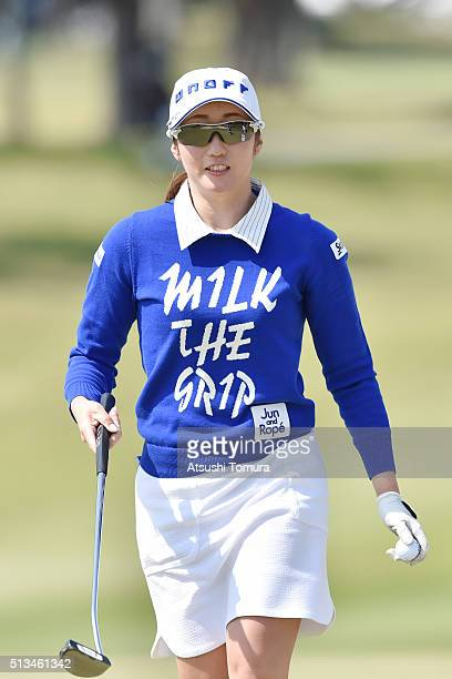 Akane Iijima of Japan smiles during the first round of the Daikin Orchid Ladies Golf Tournament at the Ryukyu Golf Club on March 3 2016 in Nanjo Japan