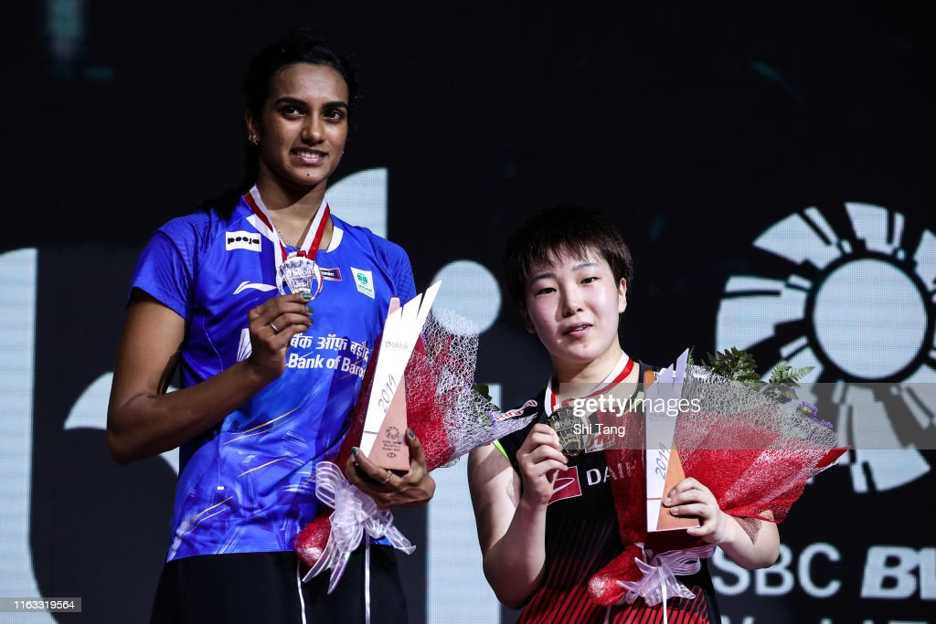 Bli Bli Indonesia Open - Day 6 : News Photo