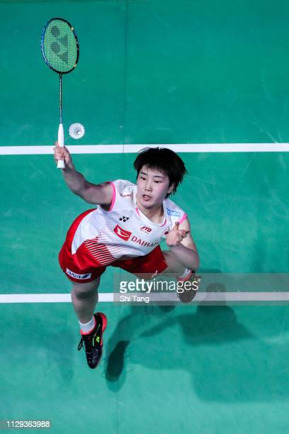 Akane Yamaguchi of Japan competes in the Women's Singles semi finals match against Tai Tzu Ying of Chinese Taipei on day four of the Yonex All...