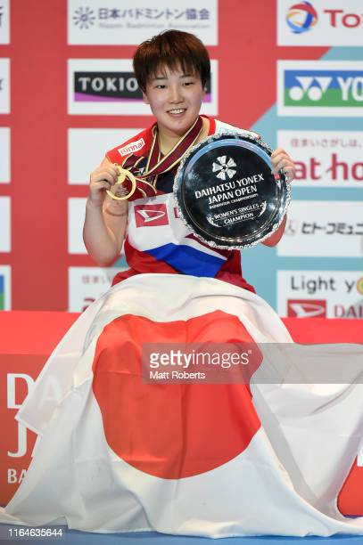 Akane Yamaguchi of Japan poses during the medal ceremony of the Women's Single Final after defeating Nozomi Okuhara of Japan on day six of the...