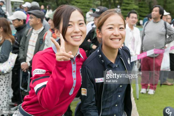 Akane Yoshino and Miho Mori of Japan smile after the final round of the Kyoto Ladies Open at the Joyo Country Club on October 20 2017 in Joyo Kyoto...