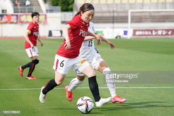 Akari Kurishima of MHI Urawa Reds Ladies in action during the WE League preseason match between MHI Urawa Reds Ladies and Sanfrecce Hiroshima Regina...