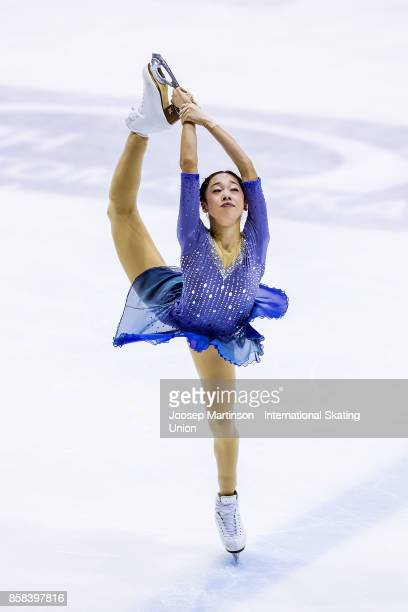 Akari Matsubara of Japan competes in the Ladies Free Skating during day two of the ISU Junior Grand Prix of Figure Skating at Olivia Ice Rink on...