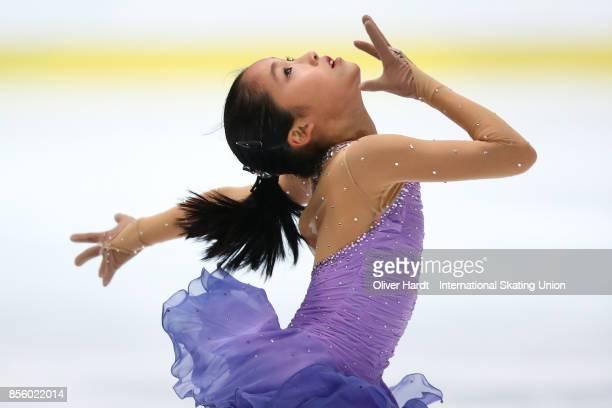 Akari Matsuoka of Japan performs in the Junior Ladies Free Skating Program during day four of the ISU Junior Grand Prix of Figure Skating at Dom...