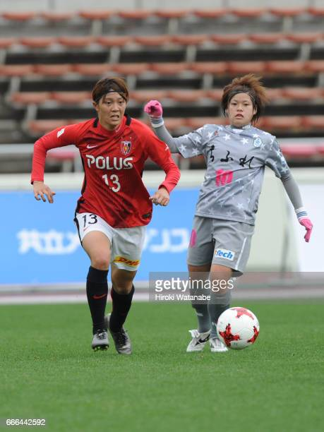 Akari Shiraki of Urawa Red Diamonds Ladies and Saki Takano of Chifure AS Elfen Saitama compete for the ball during the Nadeshiko League Cup Group B...
