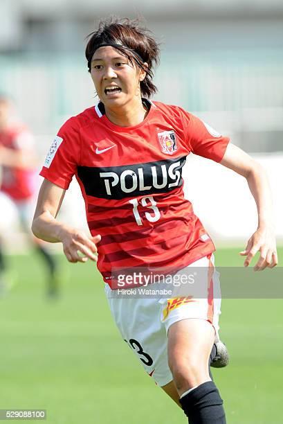Akari Shiraki of Urawa Red Diamonds Ladies in action during the Nadeshiko League match between Urawa Red Diamonds Ladies and Iga FC Kunoichi at the...