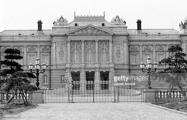 Akasaka Palace is seen on April 2 1974 in Tokyo Japan