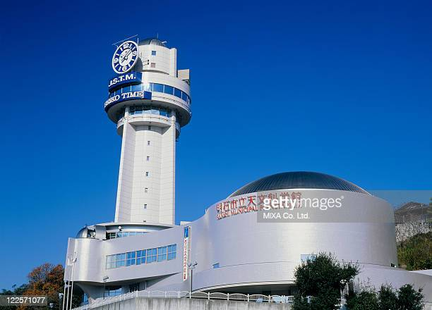 akashi municipal planetarium, akashi, hyogo - 兵庫県 ストックフォトと画像