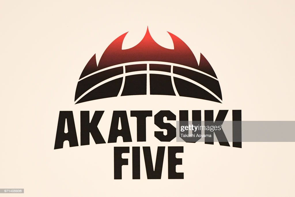 Akatsuki Five logo is seen during the Japan men's national