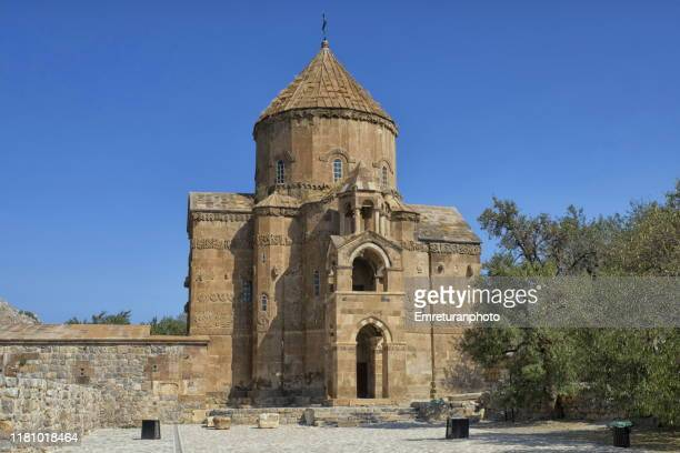 akdamar church front view,van lake. - emreturanphoto stock pictures, royalty-free photos & images