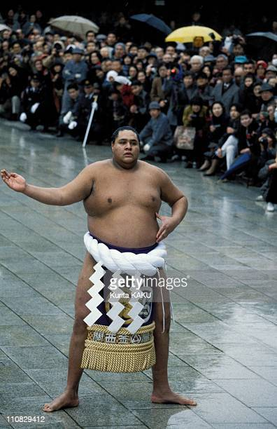 Akebono Consecrated The Best Sumo Of The World In Tokyo Japan On January 27 1992 Meiji Shrine Unryu style ring entering ceremony