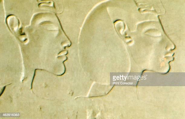 Akhenaten Egypt 1375 BC Egyptian Museum Cairo