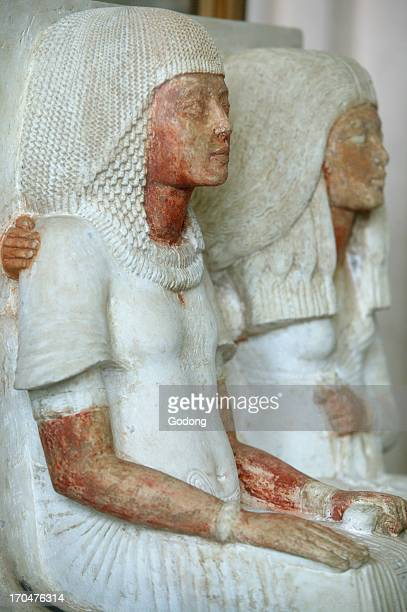 Akhenaton and Nefertiti Le Caire Egypt