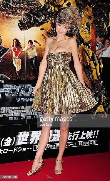 Aki Hoshino attends the 'Transformers Revenge of the Fallen' World Premiere at Roppongi Hills on June 8 2009 in Tokyo Japan The film will open on...