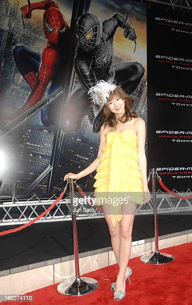 Aki Hoshino during 'SpiderMan 3' World Premiere in Tokyo at Roppongi Hills Arena in Tokyo Japan