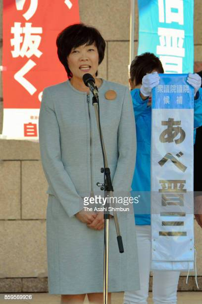 Akie Abe wife of Japanese Prime Minister Shinzo Abe makes a speech at a ceremony as the Lower House election campaign officially kicks off on October...