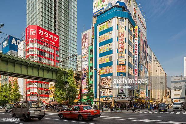 Akihabara, Akihabara Electric Town (Denki-Gai)