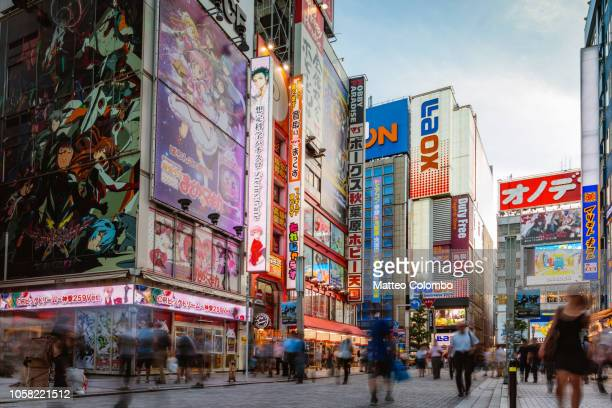 168 Japanese Anime Neon Signs Photos And Premium High Res Pictures Getty Images