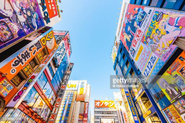 akihabara electric town, tokyo - tokyo japan stock pictures, royalty-free photos & images