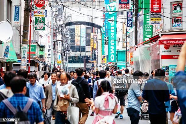 akihabara electric town, tokyo - akihabara stock pictures, royalty-free photos & images