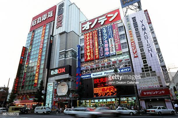 Akihabara electronics district