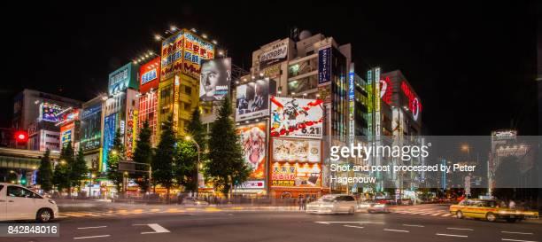 Akihabara in Tokyo, Japan
