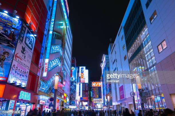 akihabara in tokyo - akihabara stock pictures, royalty-free photos & images