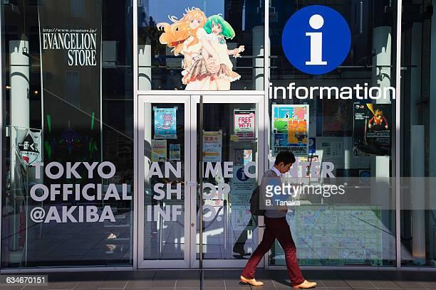 Akihabara Information Center in Tokyo, Japan