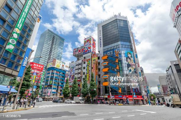 akihabara , street view, tokyo, japan - akihabara stock pictures, royalty-free photos & images