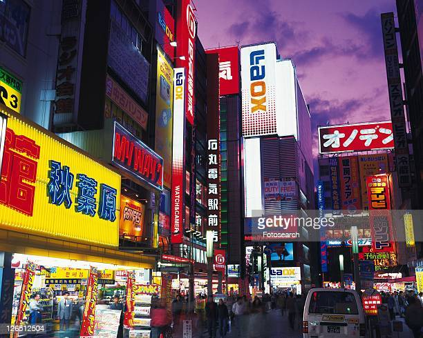 akihabara, sunset - akihabara stock pictures, royalty-free photos & images