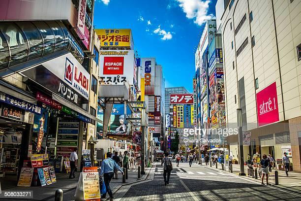 CONTENT] Akihabara Tokyo Japan Akihabara is a district in the Chiyoda ward of Tokyo Japan