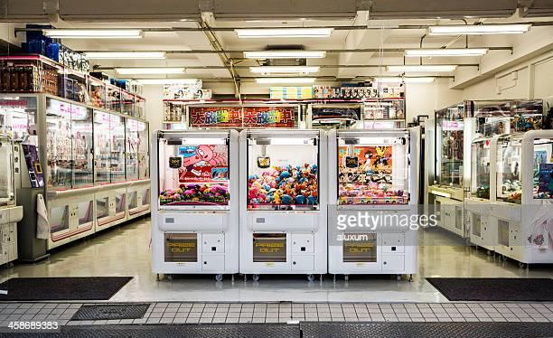 Akihabara Tokyo Japan