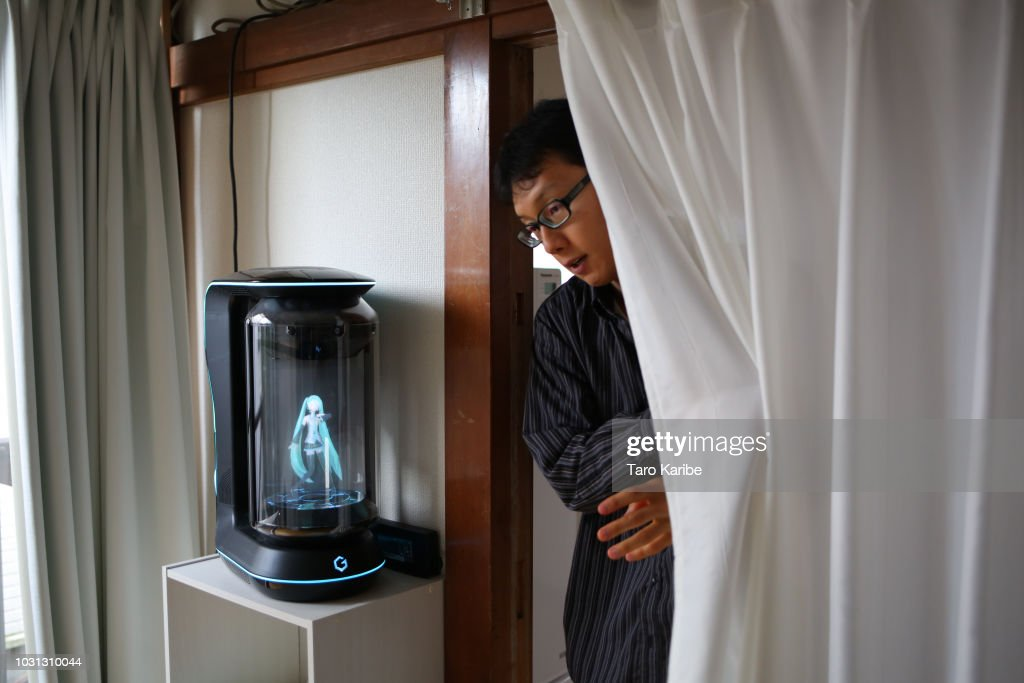 A Day In Life Of Tokyoite Marrying A Virtual Character : News Photo