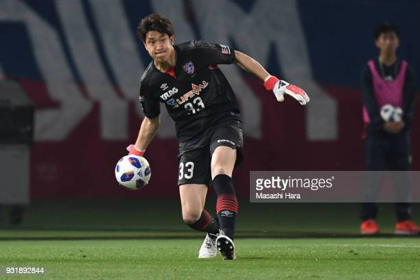 Akihiro Hayashi of FC Tokyo in action during the JLeague YBC Levain Cup Group A match between FC Tokyo and Albirex Niigata at Ajinomoto Stadium on...
