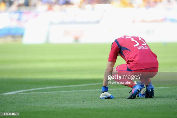 Akihiro Hayashi of FC Tokyo shows dejection after his side's 1-0 defeat in the J.League J1 match between FC Tokyo and Urawa Red Diamonds at Ajinomoto...