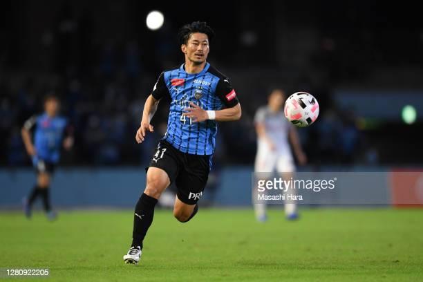 Akihiro Ienaga of Kawasaki Fronale in action during the J.League Meiji Yasuda J1 match between Kawasaki Frontale and Nagoya Grampus at the Todoroki...