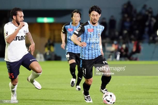 Akihiro Ienaga of Kawasaki Fronale in action during the J.League Meiji Yasuda J1 match between Kawasaki Frontale and FC Tokyo at the Todoroki Stadium...