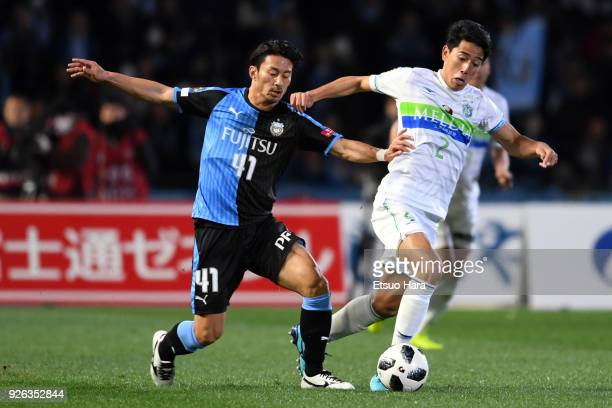 Akihiro Ienaga of Kawasaki Frontale and Shunsuke Kikuchi of Shonan Bellmare compete for the ball during the JLeague J1 match between Kawasaki...