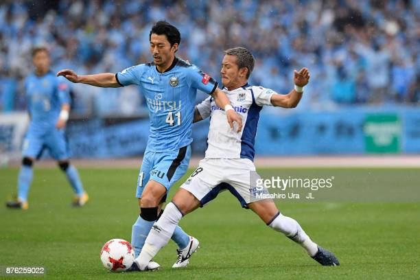 296 Gamba Osaka V Kawasaki Frontale J League J1 Photos And Premium High Res Pictures Getty Images